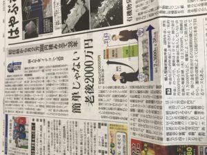 出任给2万3千日元/38年/🉑️