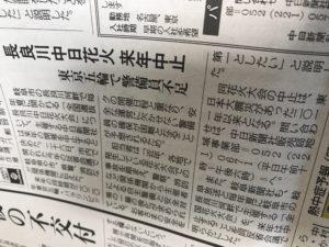 警备人员都到东京去了?😄