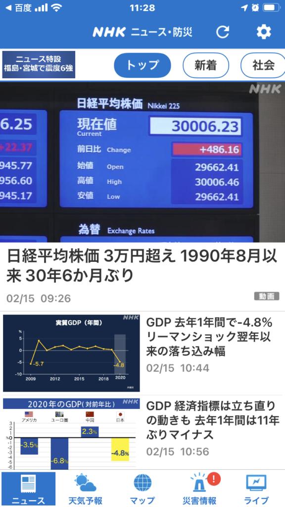 神奇了/钱多/市场经济/不是泡沫吧……😅🏂